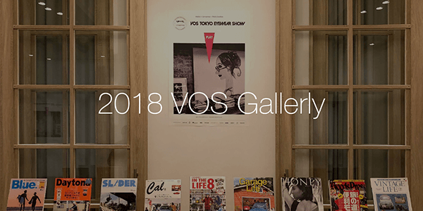 Return to top of page | 「V.MAGAZINE」VOS VISIONARIES OF STYLE
