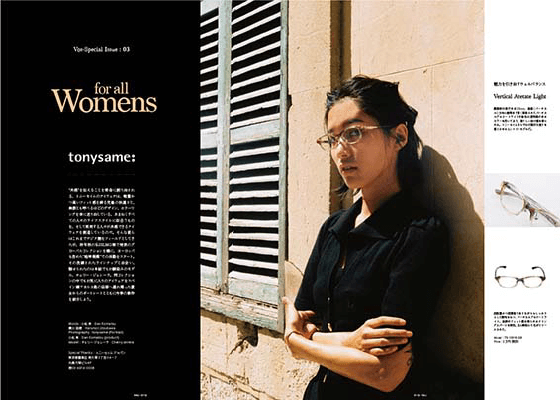 gallery img | 「V.MAGAZINE」VOS VISIONARIES OF STYLE